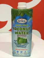 CoconutWater150x200